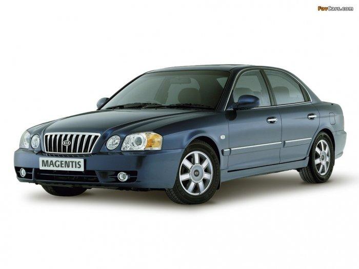 Автомобильные коврики Kia Magentis I Рестайлинг (2003 - 2006)